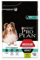 Purina Pro Plan Dog Medium Adult Sensitive Digestion