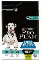 PROPLAN new ADULT LARGE athletic Sensitive Digestion