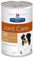 Hills Canine  j/d (dieta) konz.